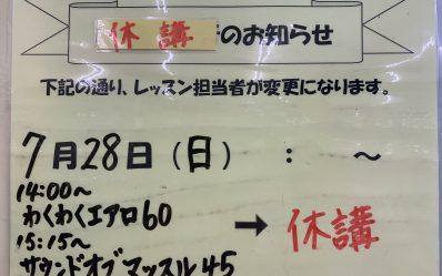 1B91A98D-E528-4B9B-9A00-D20731236E39