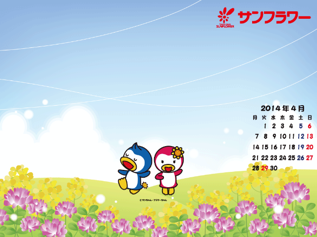20140415091009b90.png