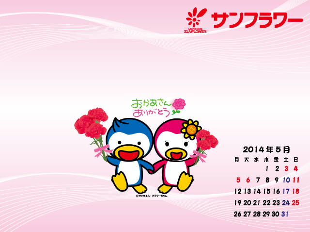 20140506214717cdd.png