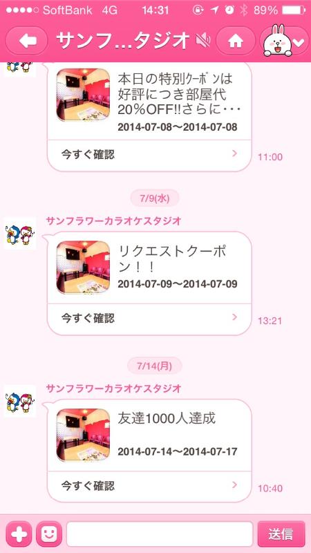 20140714144835004.jpg