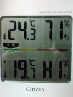 830昨夜の温度