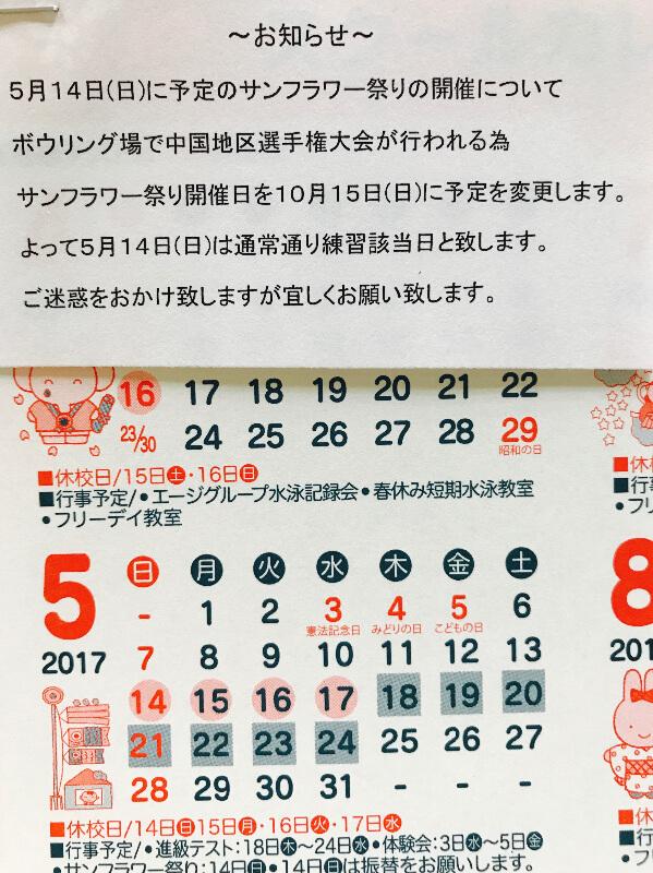 20170508121118d17.jpg