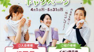 S_tomodachi-202104